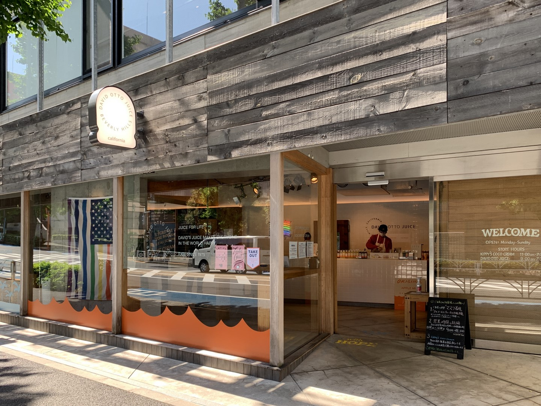 DAVID OTTO JUICE・Kippy's COCO-CREAM(千駄ヶ谷)