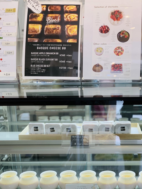 shirikane sweets 店内画像