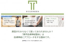 nabae.net トップページ